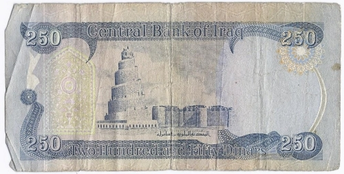 Blog post about WHS On Banknotes - World Heritage Site