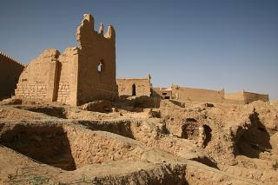 Turaif Quarter