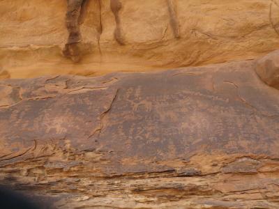 Rock Art in the Hail Region