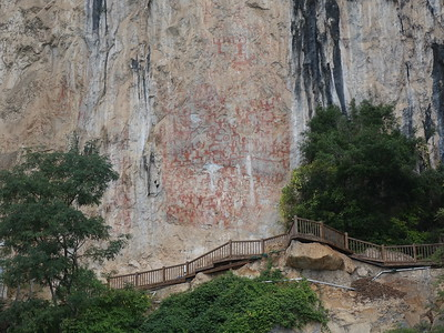 Zuojiang Huashan Rock Art