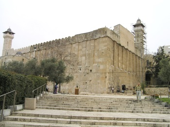 Hebron/Al-Khalil Old Town