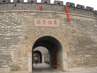 Temple, Mansion and Cemetery of Confucius