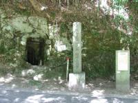 Iwami Ginzan Silver Mine by John Booth