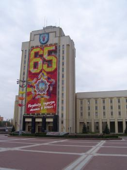 Architectural ensemble of Francysk Scaryna avenue in Minsk (1940's -1950's) (T) by Ian Cade