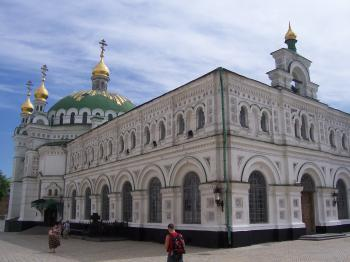 Kyiv by Ian Cade