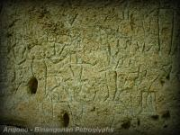Petroglyphs and Petrographs of the Philippines (T) by Boj
