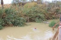 "Baptism Site ""Bethany Beyond the Jordan"""