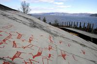 Rock Art of Alta by Clyde