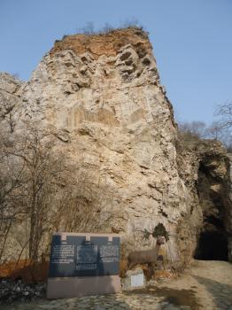 Peking Man Site by Jarek Pokrzywnicki