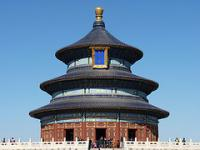 Temple of Heaven by Clyde
