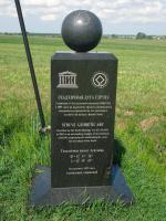 Struve Geodetic Arc by Jarek Pokrzywnicki