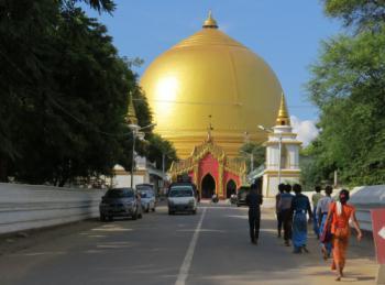 Ancient cities of Upper Myanmar : Innwa, Amarapura, Sagaing, Mingun, Mandalay (T) by Els Slots