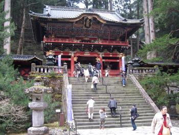 Nikko by Jay T