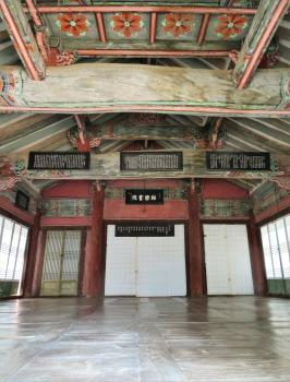 Seowon, Confucian Academies of Korea (T) by Kyle Magnuson