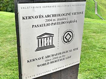 Kernavë Archeological Site by Clyde
