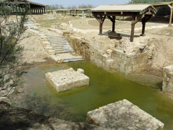 "Baptism Site ""Bethany Beyond the Jordan"" by Jay T"