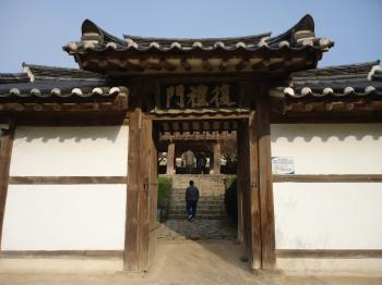 Seowon, Confucian Academies of Korea (T) by Jarek Pokrzywnicki