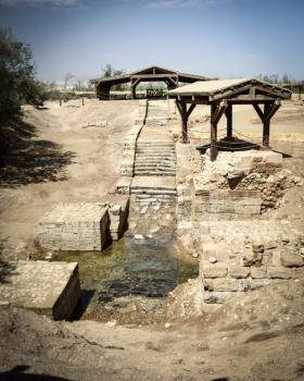 "Baptism Site ""Bethany Beyond the Jordan"" by History Fangirl"