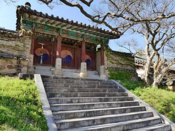 Seowon, Confucian Academies of Korea (T) by Clyde