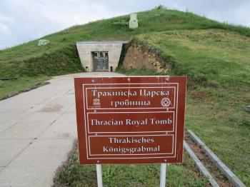 Thracian tomb of Sveshtari by Tsunami