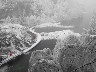 Plitvice Lakes by Tsunami