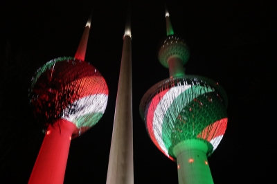 Abraj Al-Kuwait (T) by Martina Ruckova