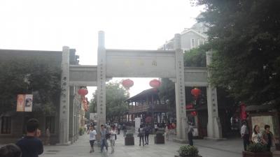 SanFangQiXiang (T) by Zoe Sheng