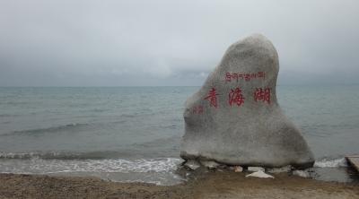 Qinghai Lake (T) by Zoe Sheng