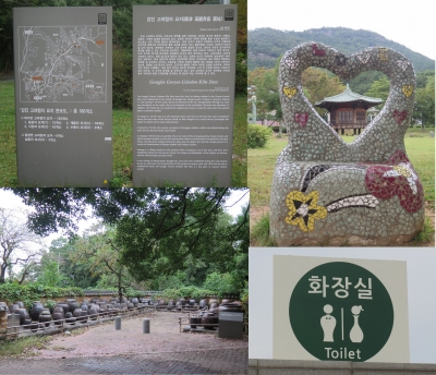 Kangjingun Kiln Sites (T) by Zoe Sheng
