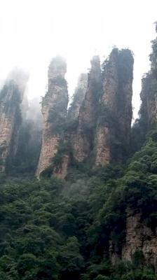 Wulingyuan by GabLabCebu