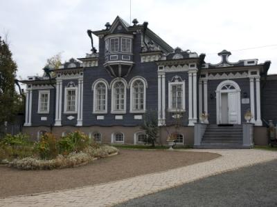 Centre historique d