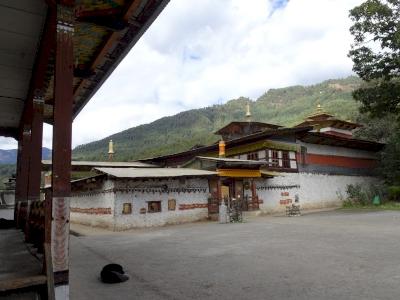 Tamzhing Monastery (T)