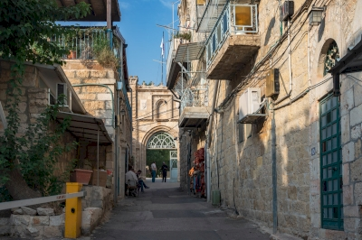 Ein Karem, a village and its cultural landscape (T) by Ilya Burlak