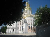 Kiev by Christer Sundberg