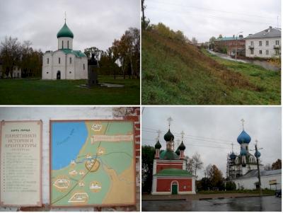 Pereslavl-Zalessky (T)