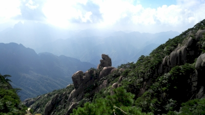 Mount Sanqingshan