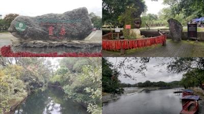 Lingqu Canal (T)
