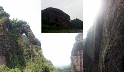 Yandang Mountain (T)