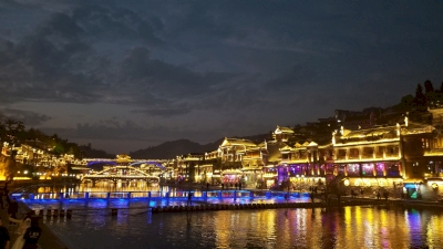 Fenghuang Ancient City (T)
