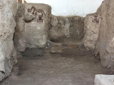 Arslantepe Mound