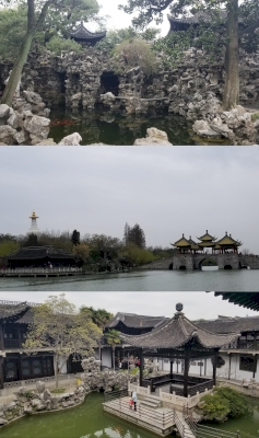 Slender West Lake and Historic Urban Area in Yangzhou (T) by Zoë Sheng