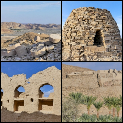 Cultural Landscape of Bisya & Salut and its Archaeological Remains (T)