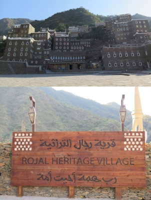 Rijal Almaa Heritage Village in Assir Region (T)