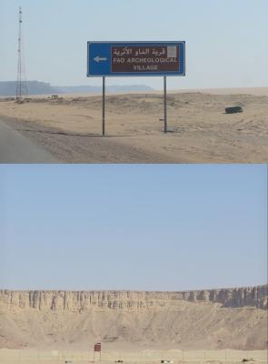 Al-Faw Pre-Islamic City in Central Arabia (Qariah) (T)