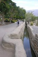 Aflaj irrigation system by Solivagant